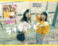 pop_YL.jpg