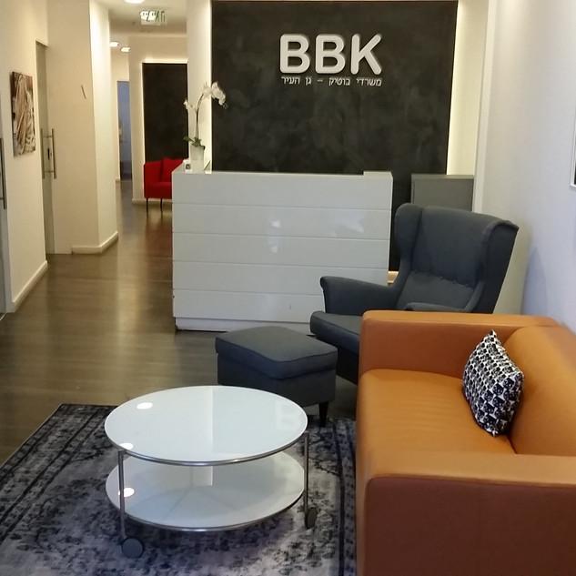משרדי בוטיק.jpg