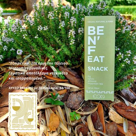 Χρυσό βραβείο για τα Benefeat Snack στα Specialist Awards 2021!