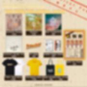 ProductList_HK.jpg