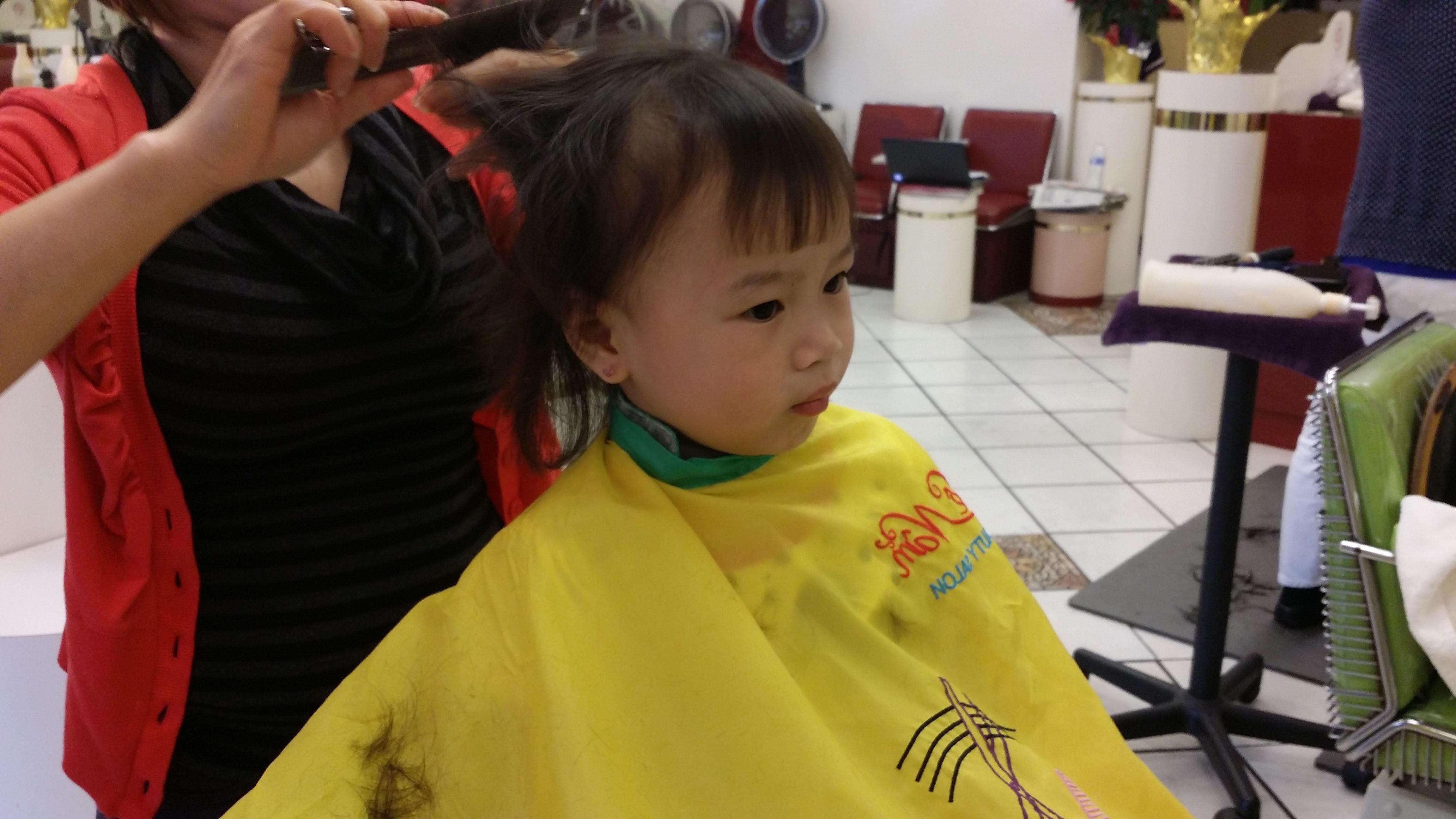 Children's Haircut (10 & Under)