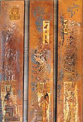 Nr. 557 og 558 Egypr I og II.jpg