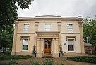 Elizabeth Gaskell's House.jpeg.jpg