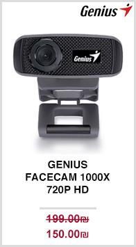 Genius-webcam.jpg
