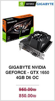GTX1650.jpg