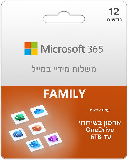 Microsoft - Office 365 - Family (for up to 6 users) - 1 Year - DIGITAL CODE