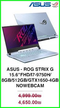 Asus-RogStrix.jpg