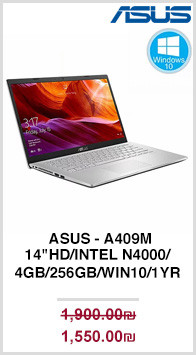 ASUS-a409m.jpg