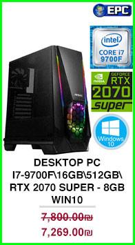 DesktopPC-I7-2070S.jpg