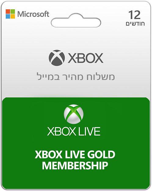 Microsoft - XBOX Live Gold - 12 Months - DIGITAL CODE
