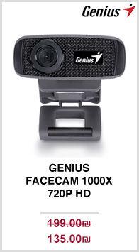 Genius - FaceCam 1000X - 720p HD.jpg