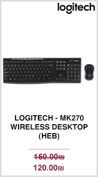 Logitech-MK270.jpg