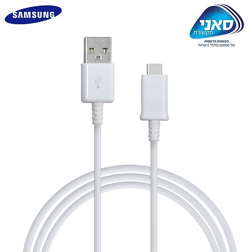 Samsung - Type C Data Cable - 1m