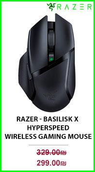 Razer - Basilisk X HyperSpeed - Wireless