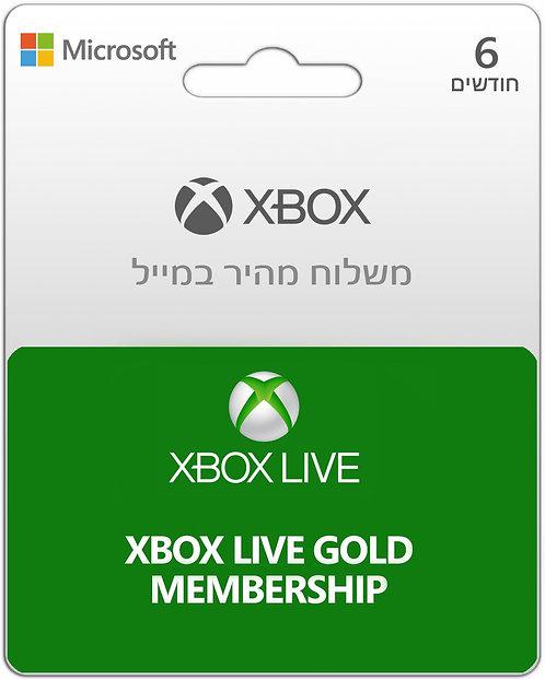 Microsoft - XBOX Live Gold - 6 Months - DIGITAL CODE