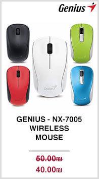 Genius-NX-7005.jpg