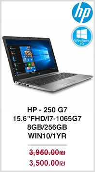 HP-250G7-i7.jpg