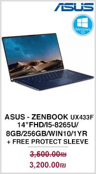 ASUS-zenbook14.jpg