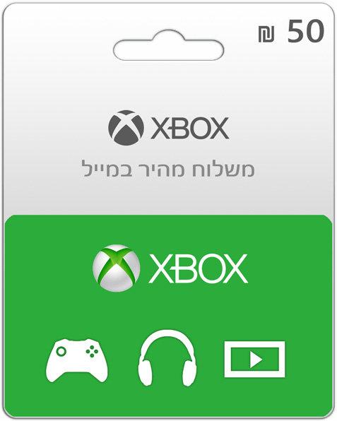 Microsoft - XBOX Gift Card - 50 ILS - DIGITAL CODE