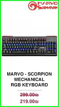 G-MarvoKeyboard.jpg