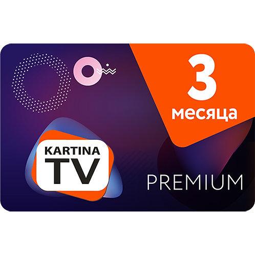 Kartina TV : Абонемент на 3 месяца