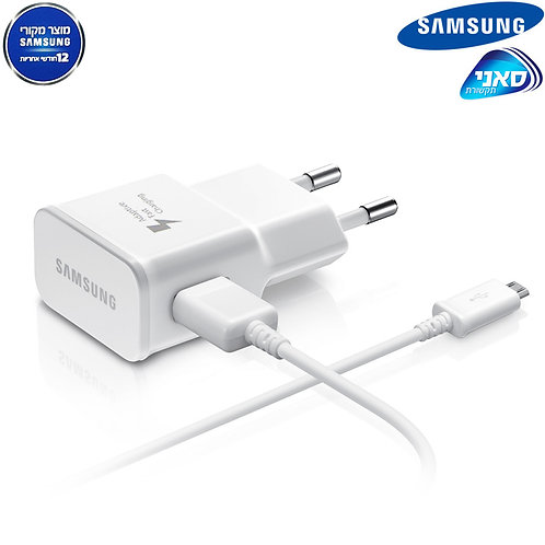 Samsung - Adaptive Fast Charger 15W + Micro USB Data Cable