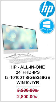 HP - All-in-One - 24''FHD-IPS-i3-10100T-