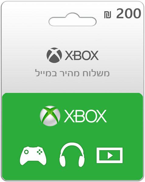 Microsoft - XBOX Gift Card - 200 ILS - DIGITAL CODE