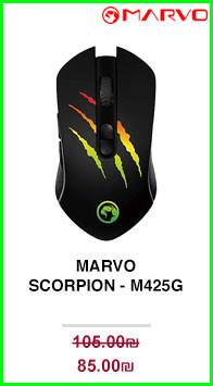 G-MarvoM435G.jpg