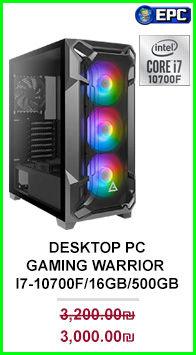 Desktop PC - Gaming Warrior.jpg
