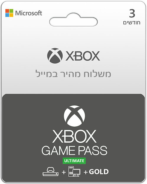 Microsoft - Ultimate Game Pass (XBOX+GOLD+PC) - 3 Month - DIGITAL CODE