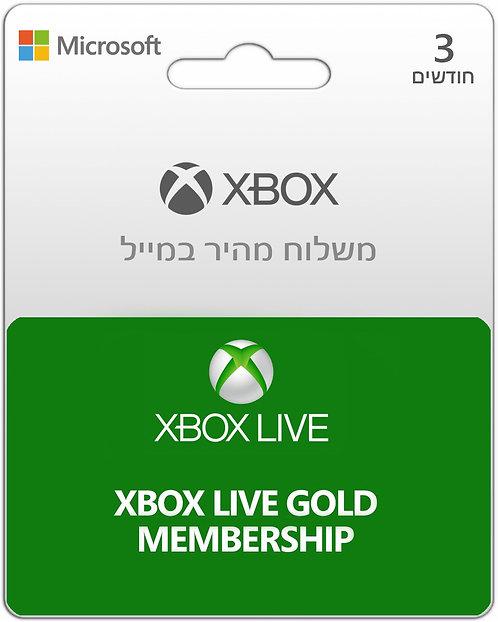 Microsoft - XBOX Live Gold - 3 Months - DIGITAL CODE