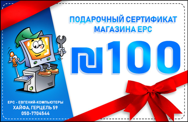 Giftcard-Front.jpg