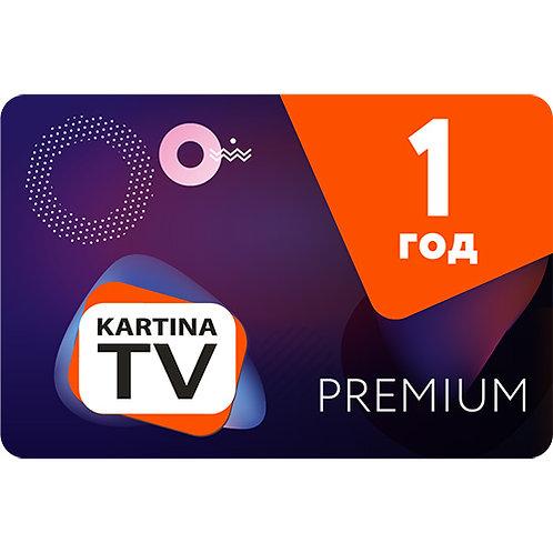 Kartina TV : Абонемент на 1 год