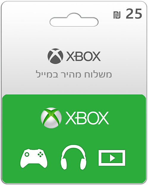 Microsoft - XBOX Gift Card - 25 ILS - DIGITAL CODE