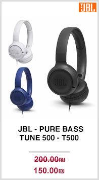 JBL-500.jpg