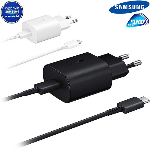 Samsung - Adaptive Fast Charger 25W + Type C Data Cable
