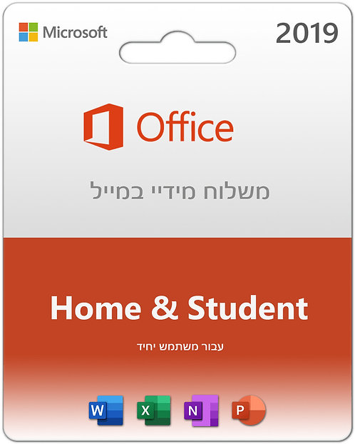 Microsoft - Office - Home and Student 2019 (1 PC\Mac) - DIGITAL CODE