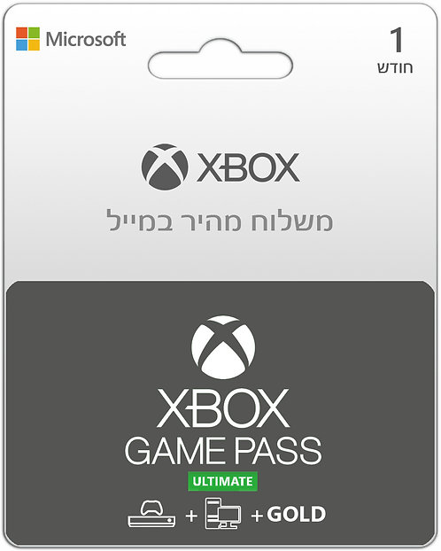Microsoft - Ultimate Game Pass (XBOX+GOLD+PC) - 1 Month - DIGITAL CODE