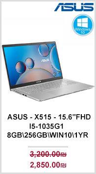 Asus - x515.jpg
