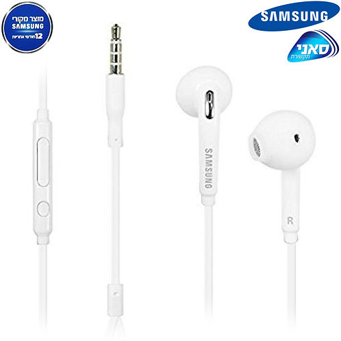 Samsung - In-Ear Headset