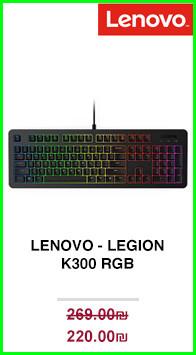 Lenovo-K300.jpg
