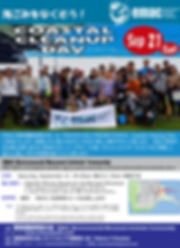 Sep21 Beach clean poster.jpg