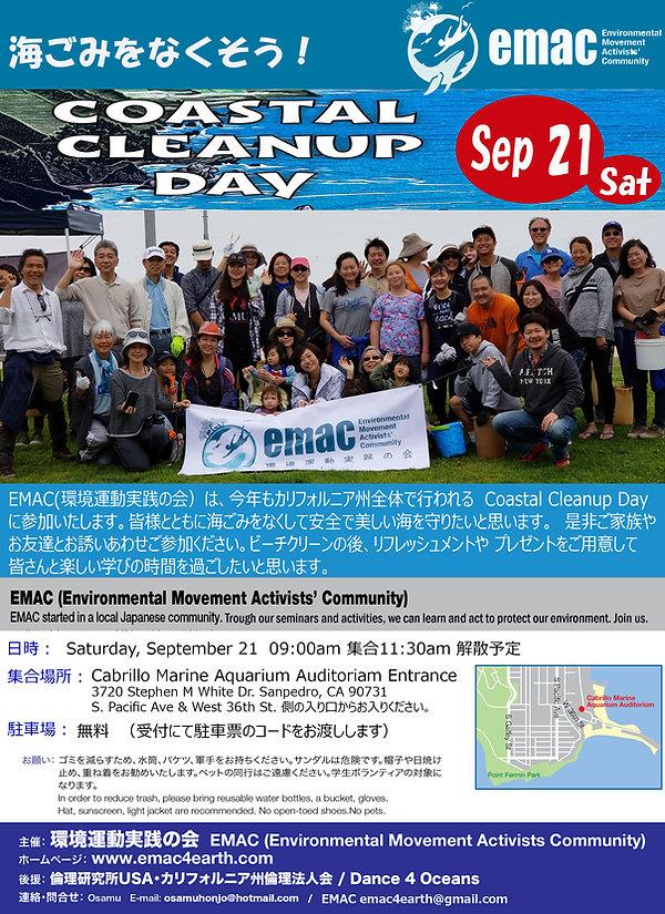 Sep21 Beach clean poster.jpg