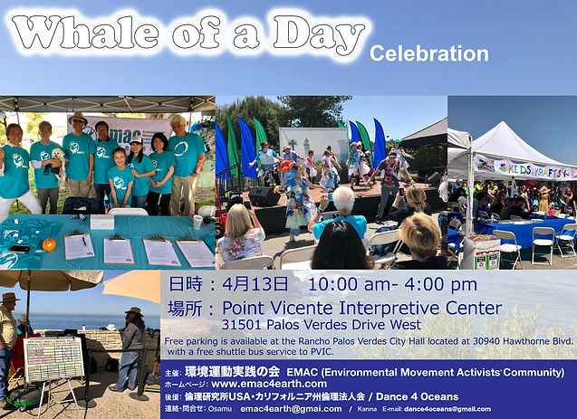 Whale of a Day 2019 flyer 2.jpg