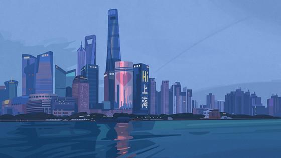 Hi Shanghai