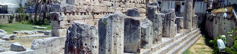 Templo de Apolo, Siracusa