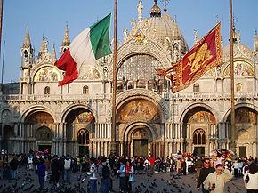 Basílica de São Marco em Veneza