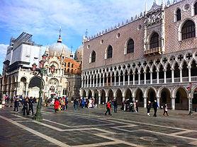 Palacio Ducal de Veneza