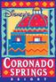 Disney's_Coronado_Springs_Logo.svg.png